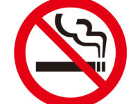 b90928b565115c711eae001c3e61fb48 202x150 - 【芸能】がん手術の伊達みきお「やめる方向で」禁煙を決意 [爆笑ゴリラ★]