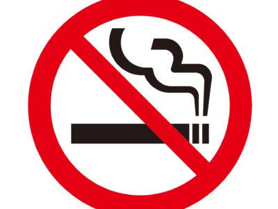 b90928b565115c711eae001c3e61fb48 400x300 - 【芸能】がん手術の伊達みきお「やめる方向で」禁煙を決意 [爆笑ゴリラ★]