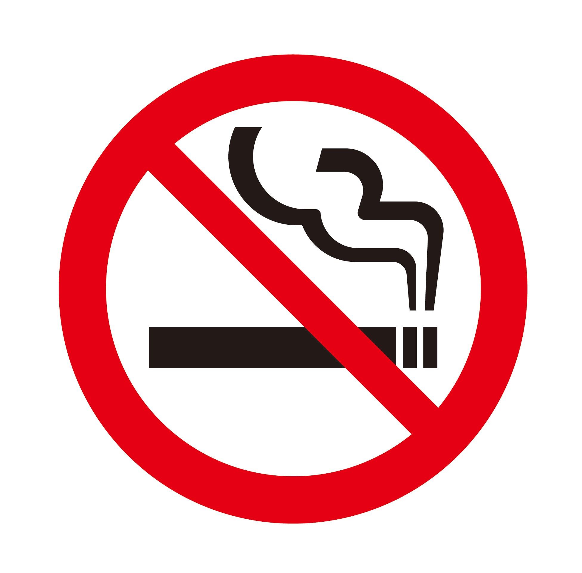 b90928b565115c711eae001c3e61fb48 - 【芸能】がん手術の伊達みきお「やめる方向で」禁煙を決意 [爆笑ゴリラ★]