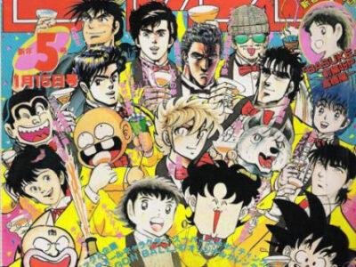 tumblr ne3atw1iKM1txjysio1 500 4 400x300 - 【漫画】80年代の漫画ってパワーが違い過ぎるよな