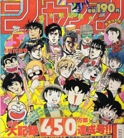 tumblr ne3atw1iKM1txjysio1 500 4 425x475 - 【漫画】80年代の漫画ってパワーが違い過ぎるよな