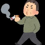 20201123173155 150x150 - 【通り魔】歩きタバコをしていた大学生、後ろから黒い男にカッターで首を切られる/国分寺市 [ニライカナイφ★]