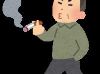 20201123173155 202x150 - 【通り魔】歩きタバコをしていた大学生、後ろから黒い男にカッターで首を切られる/国分寺市 [ニライカナイφ★]