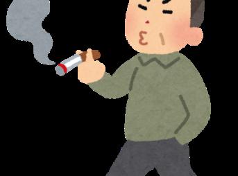 20201123173155 343x254 - 【通り魔】歩きタバコをしていた大学生、後ろから黒い男にカッターで首を切られる/国分寺市 [ニライカナイφ★]