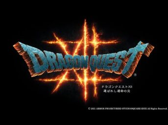 0 343x254 - 【ゲーム】「ドラゴンクエストXII 選ばれし運命の炎」正式発表。ダークな大人向けの『ドラクエ』に [記憶たどり。★]
