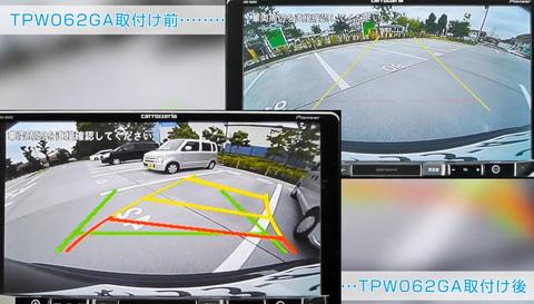 005 l - 【速報】車のバックカメラ 義務化へ ★2 [雷★]