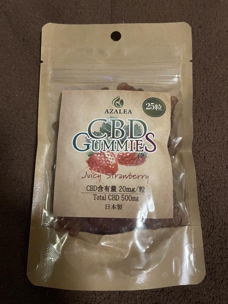 IMG 0899 768x1024 - 【レビュー】AZALEA CBD GUMMIES Juicy Strawberry を2週間試してみた