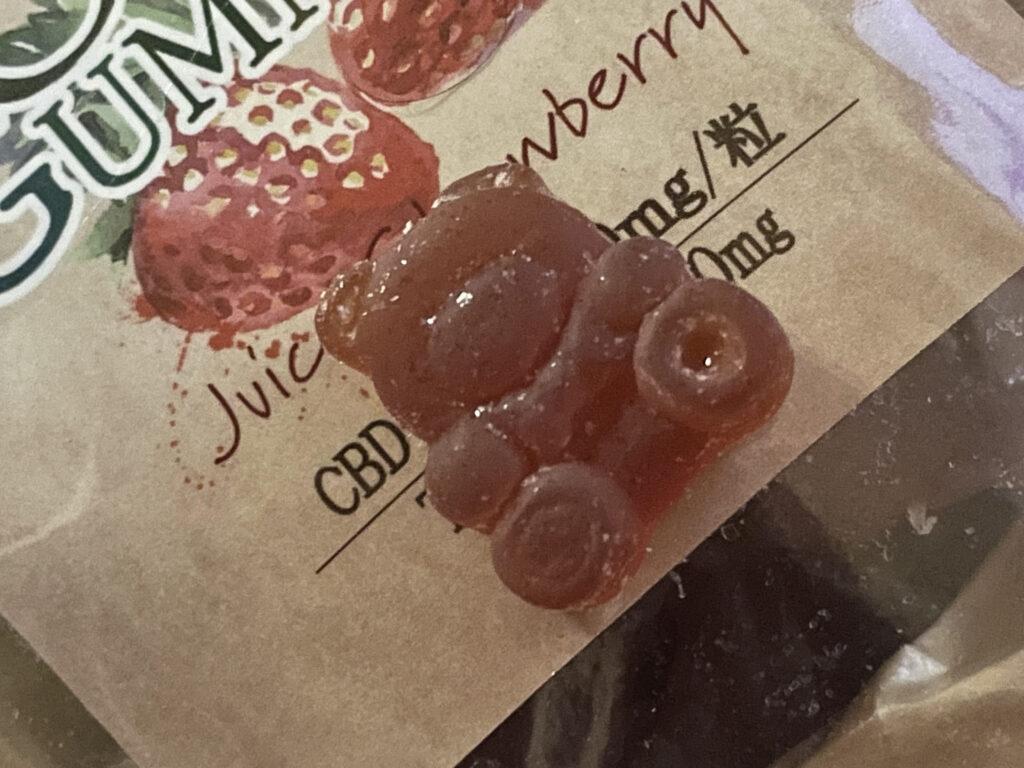 IMG 1402 1024x768 - 【レビュー】AZALEA CBD GUMMIES Juicy Strawberry を2週間試してみた
