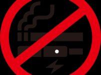 image.jsp 202x150 - 【路上喫煙やポイ捨て続出】<19歳女性>「たばこを吸ったりする人がいるとちょっとその前を通った時に嫌だな」 [Egg★]
