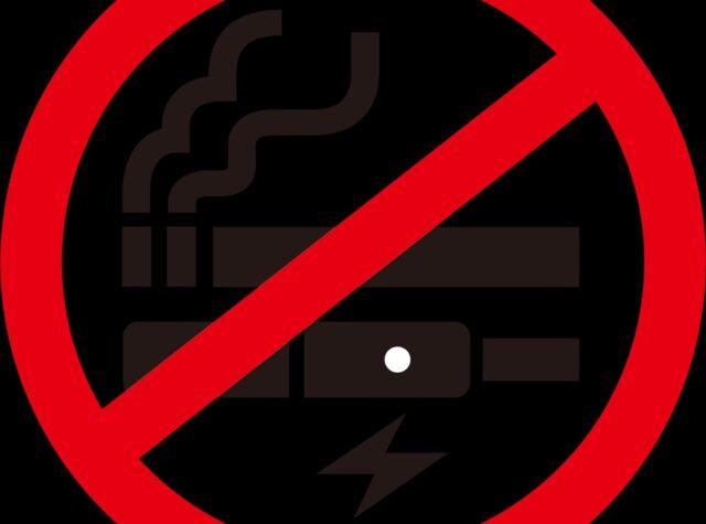 image.jsp 640x475 - 【路上喫煙やポイ捨て続出】<19歳女性>「たばこを吸ったりする人がいるとちょっとその前を通った時に嫌だな」 [Egg★]