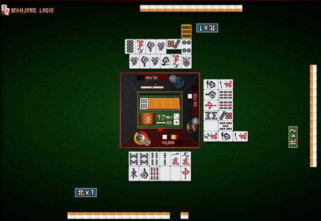 kansen2 thumb - 【ゲーム】オンライン麻雀:スキル、それとも運?無料それとも娯楽?