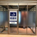 kitsuennzyo 150x150 - 【衝撃】感染対策で喫煙所を閉鎖した結果