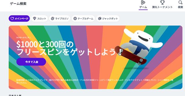others thumb - 【ゲーム】オンライン麻雀:スキル、それとも運?無料それとも娯楽?