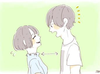renai 3 5 eyecatch 343x254 - 【恋愛】あきらめないで!40歳を過ぎた独身男性が彼女を作る方法 [ボラえもん★]