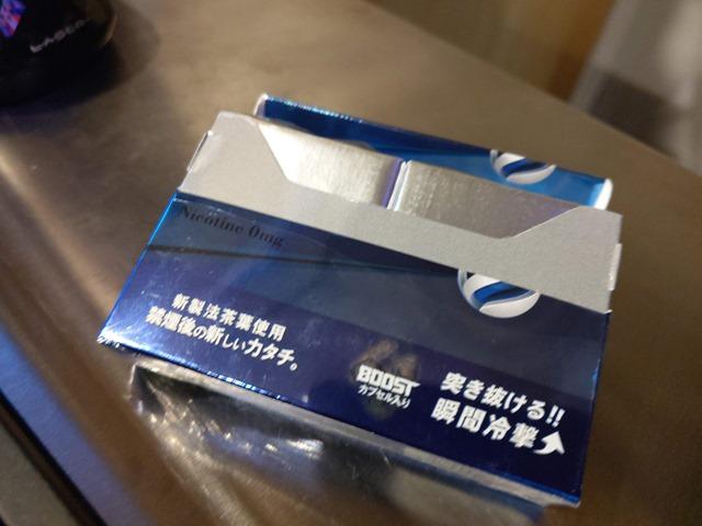 IMAG5247 thumb - 【レビュー】「NICONON(ニコノン)スターターキット&ICE STRONG MENTHOL(アイスストロングメンソール)」超刺激的メンソフレーバーレビュー。タバコの代替機として!?
