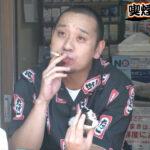 7024922 ext col 03 1 150x150 - 【朗報】タバコ、1箱600円へ