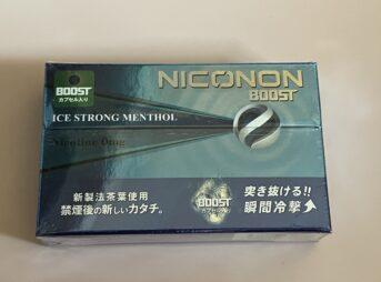 IMG 5383 343x254 - 【レビュー】禁煙したいけどなかなかできない人にはいいかも。NICONON / ICE STRONG MENTHOL