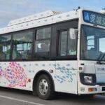 img b3ea646e6d0f958c6253ad66c5b4 150x150 - 【ネタ】旅行会社社員「やばい、修学旅行用のバス用意するの忘れた、せや!」