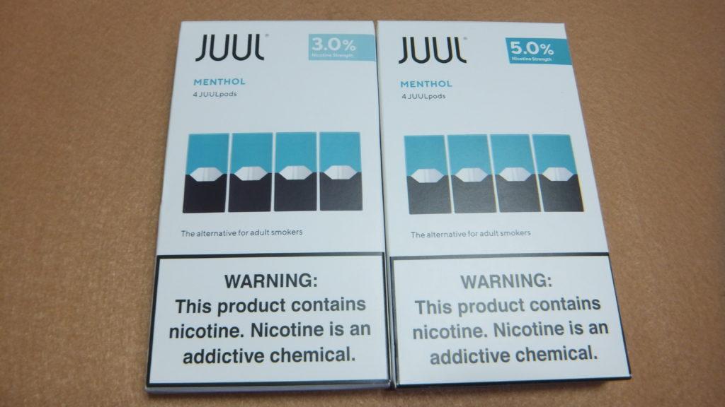 DSCF2929 1024x576 - 【レビュー】これがJUUL(ジュール)か!初めて吸ってみた!アメリカで流行ったのがわかる気がする!!